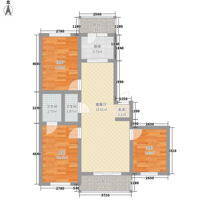 大自然家园97.02㎡大自然家园户型图3室1厅2卫1厨户型10室
