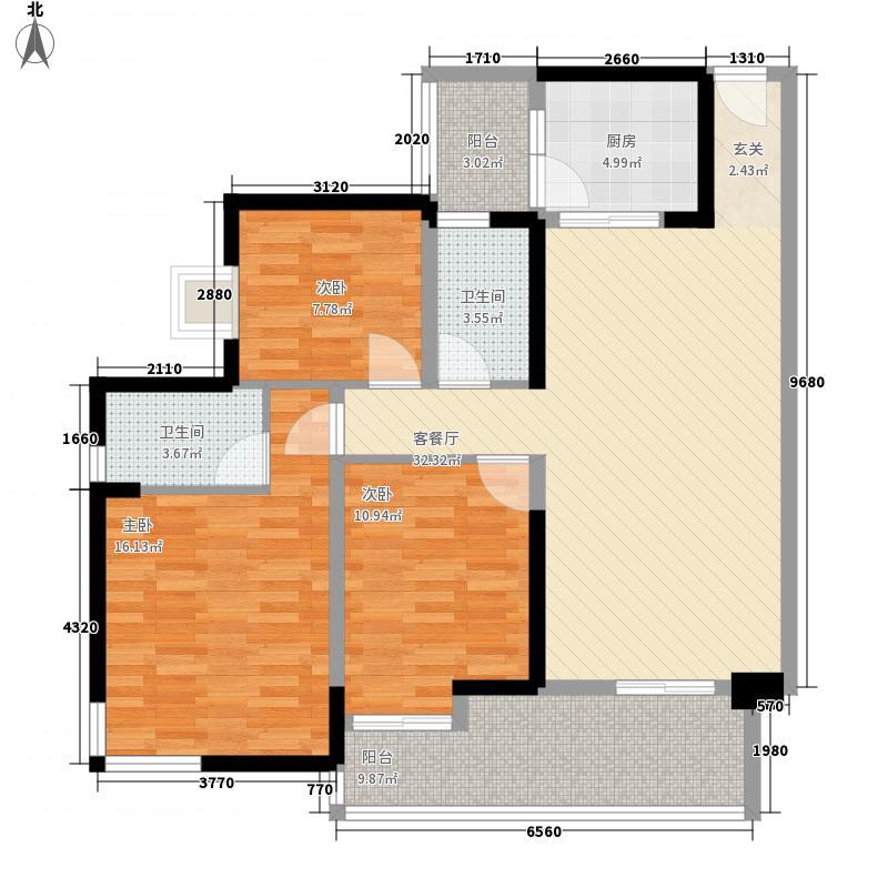 中海金沙湾132.88㎡中海金沙湾户型图A329~33层023室2厅2卫1厨户型3室2厅2卫1厨