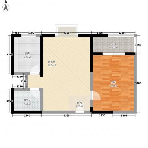 家立方1室1厅1卫1厨88.00㎡户型图