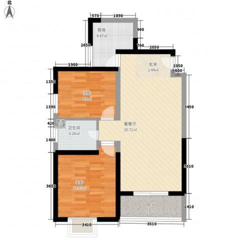 家立方2室1厅1卫1厨84.00㎡户型图