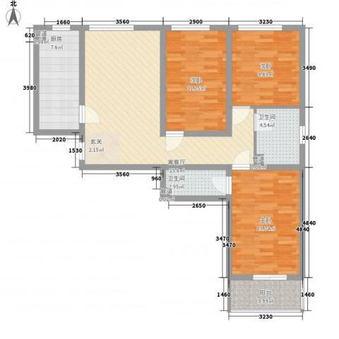 怡安嘉园3室1厅2卫1厨117.00㎡户型图