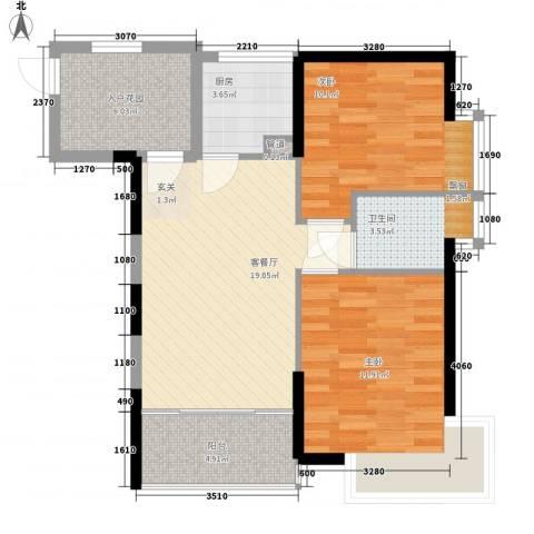 星河传说迪纳公寓2室1厅1卫1厨78.00㎡户型图