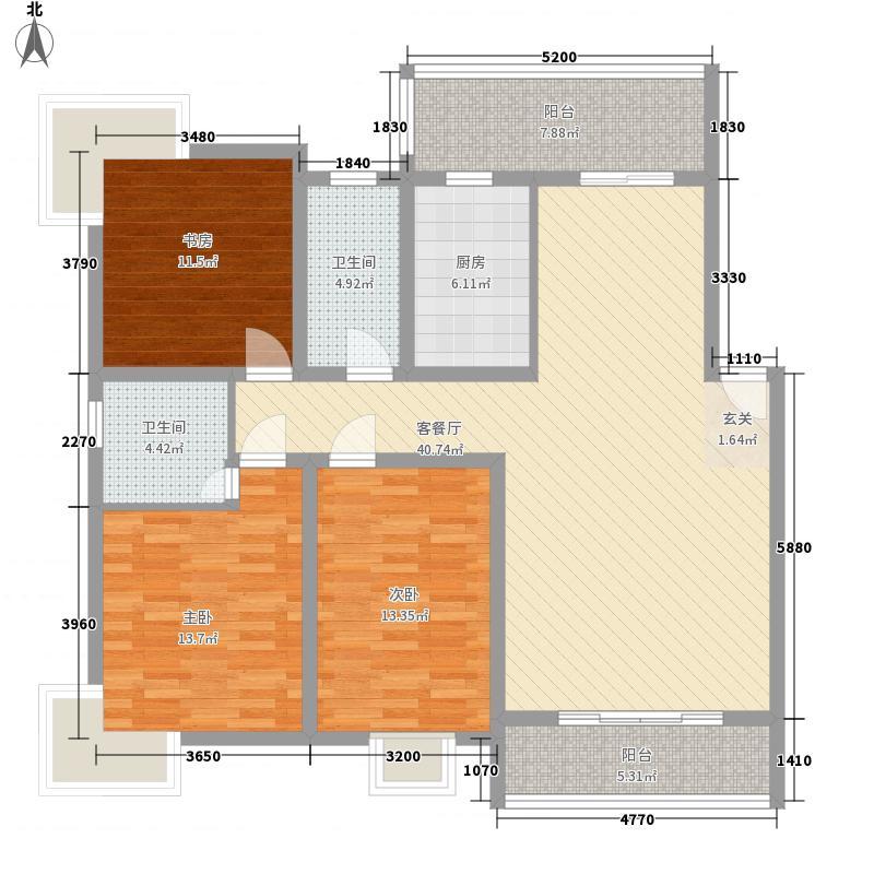 宝来居1号楼A型户型3室2厅2卫1厨