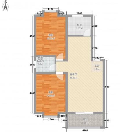 弘雅花园二期2室1厅1卫1厨107.00㎡户型图