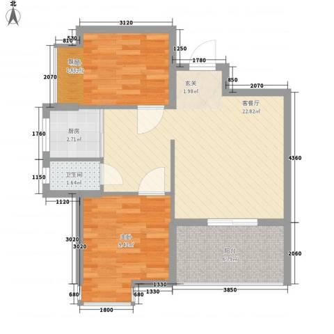 水岸名都2室1厅1卫1厨74.00㎡户型图