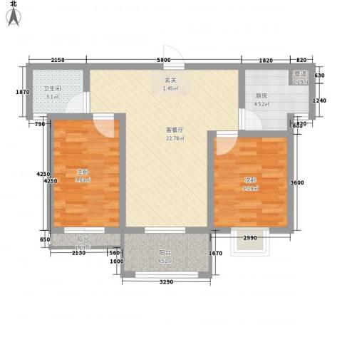 永新苑・西区2室1厅1卫1厨84.00㎡户型图
