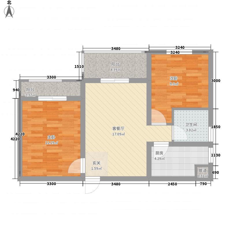 永新苑・西区7.84㎡1#-7#A1户型2室1厅1卫1厨