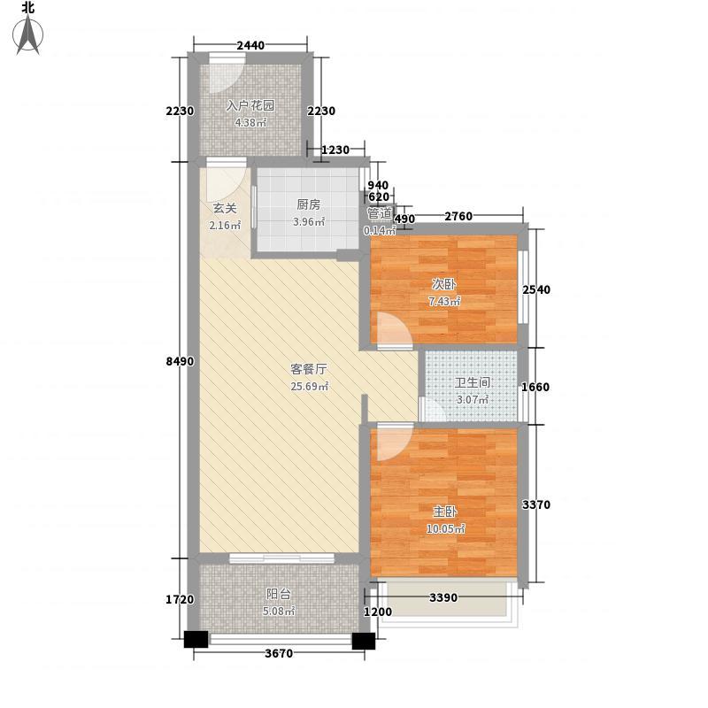 正源华府86.14㎡4#标准层3户型2室2厅1卫1厨
