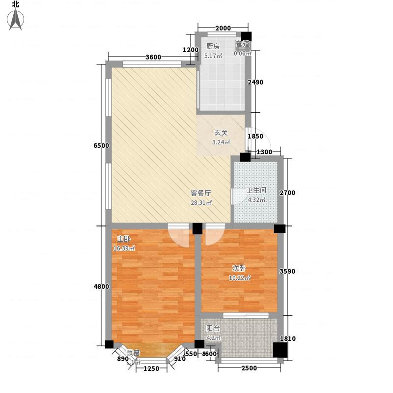 莫干山华盛达山庄84.66㎡公寓户型2室2厅1卫1厨