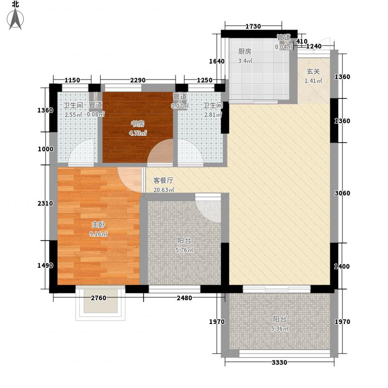 康美斯乐巢72.45㎡02座4、7、10、13层01-02单元户型2室2厅1卫1厨