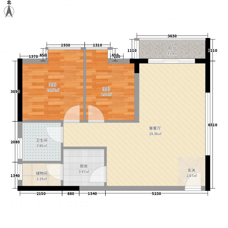 山海阳光园76.24㎡山海阳光园户型图B户型2室2厅1卫户型2室2厅1卫