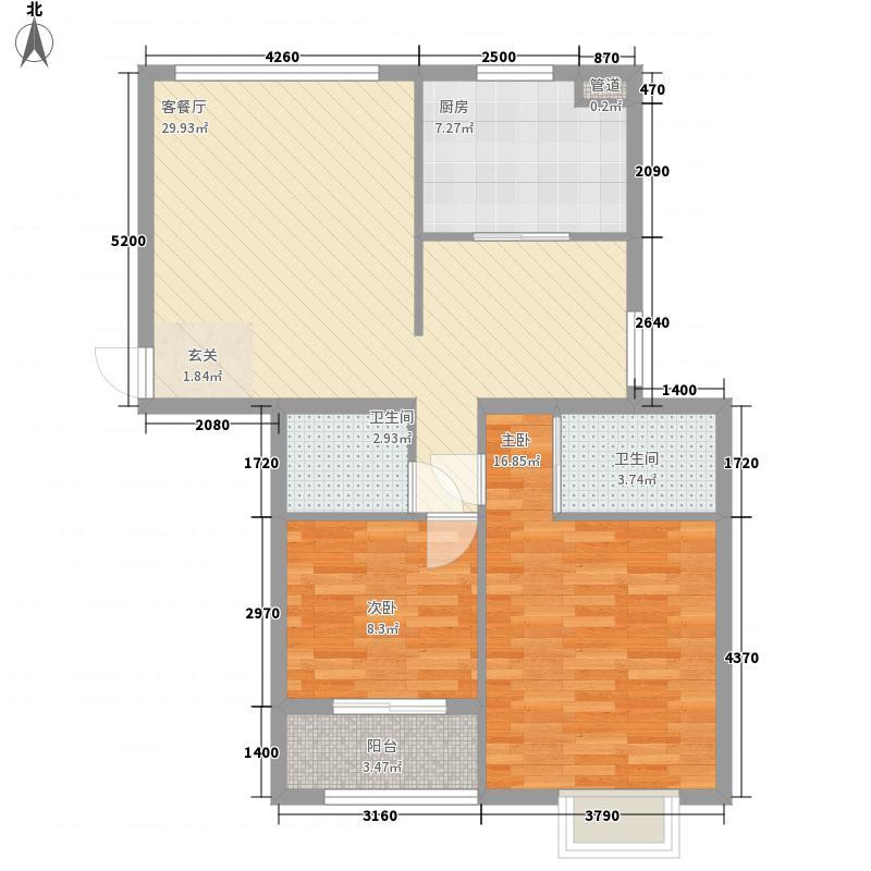 康德世家三期102.48㎡27、30#03、05户型2室2厅2卫1厨