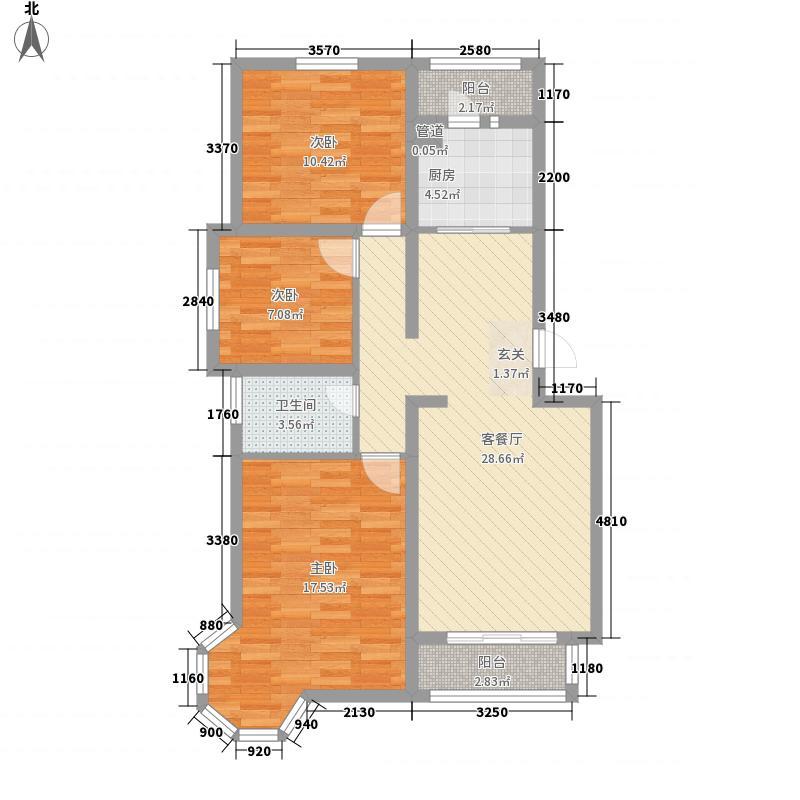 北辰新领地111.70㎡北辰新领地户型图三居室3室1厅1卫1厨户型3室1厅1卫1厨