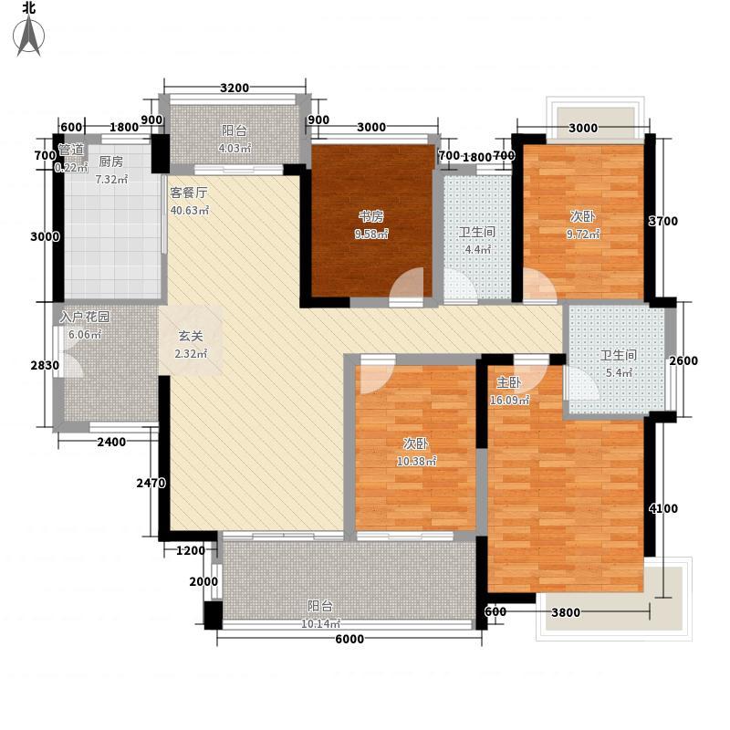 正源时代142.50㎡悦庭4#楼02户型4室2厅2卫1厨
