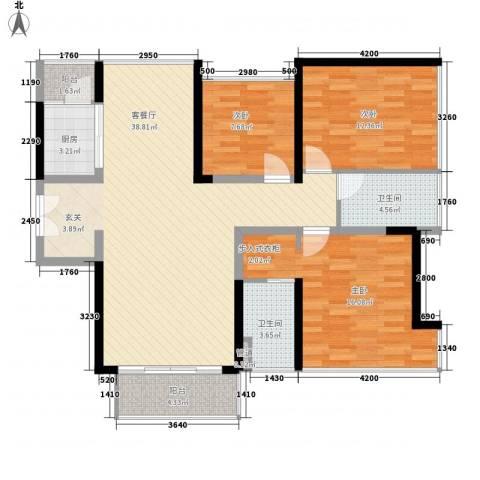 金地荔湖城3室1厅2卫1厨131.00㎡户型图