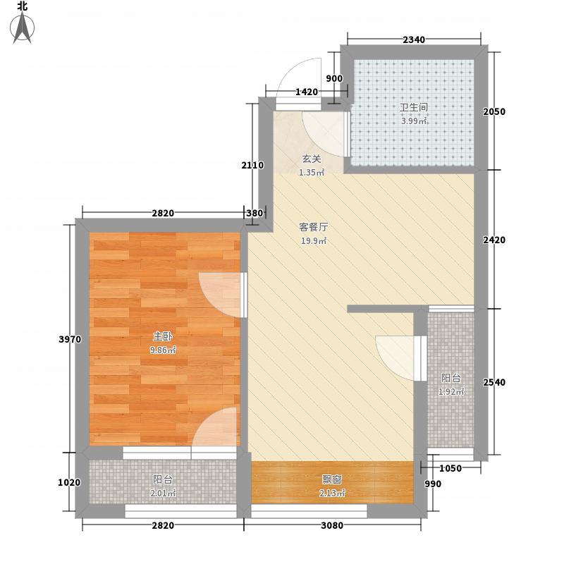 「大连天地」悦翠台Style50.00㎡「大连天地」悦翠台Style户型图T1-T4号楼B户型1室1厅1卫1厨户型1室1厅1卫1厨