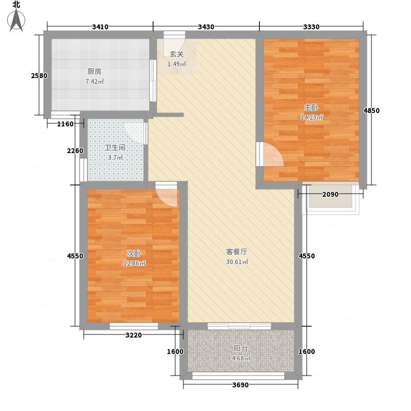 圣地华府户型图B户型 2室2厅1卫