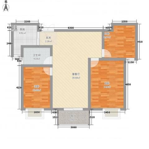 都市馨居3室1厅1卫1厨112.00㎡户型图