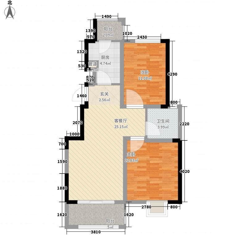 苹果园・幸福城94.18㎡A1户型2室2厅1卫1厨