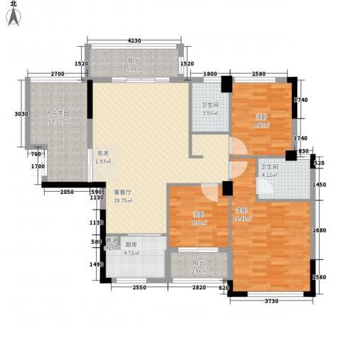 海光新都3室1厅2卫1厨133.00㎡户型图