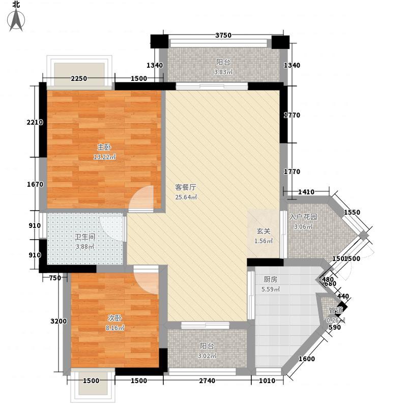 东林美域79.00㎡东林美域户型图光影时空E户型2室2厅1卫户型2室2厅1卫