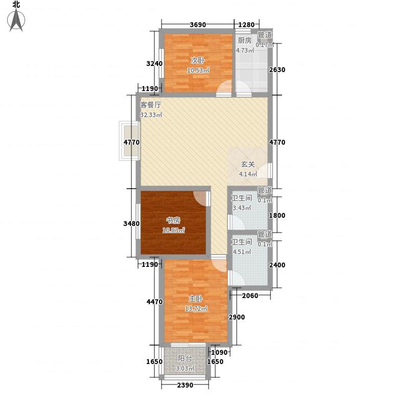 华天文苑12.23㎡1#9户型3室2厅2卫1厨
