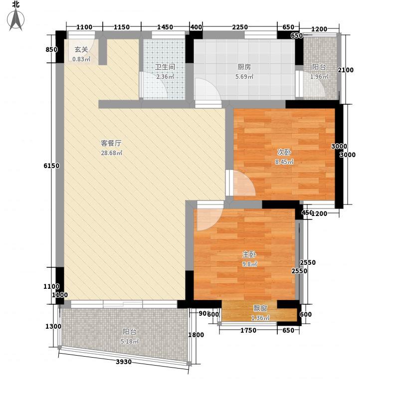 大正雨曦城户型图D户型 2室2厅1卫1厨