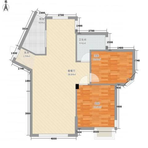 一品佳地(瓦房店)2室1厅1卫1厨97.00㎡户型图