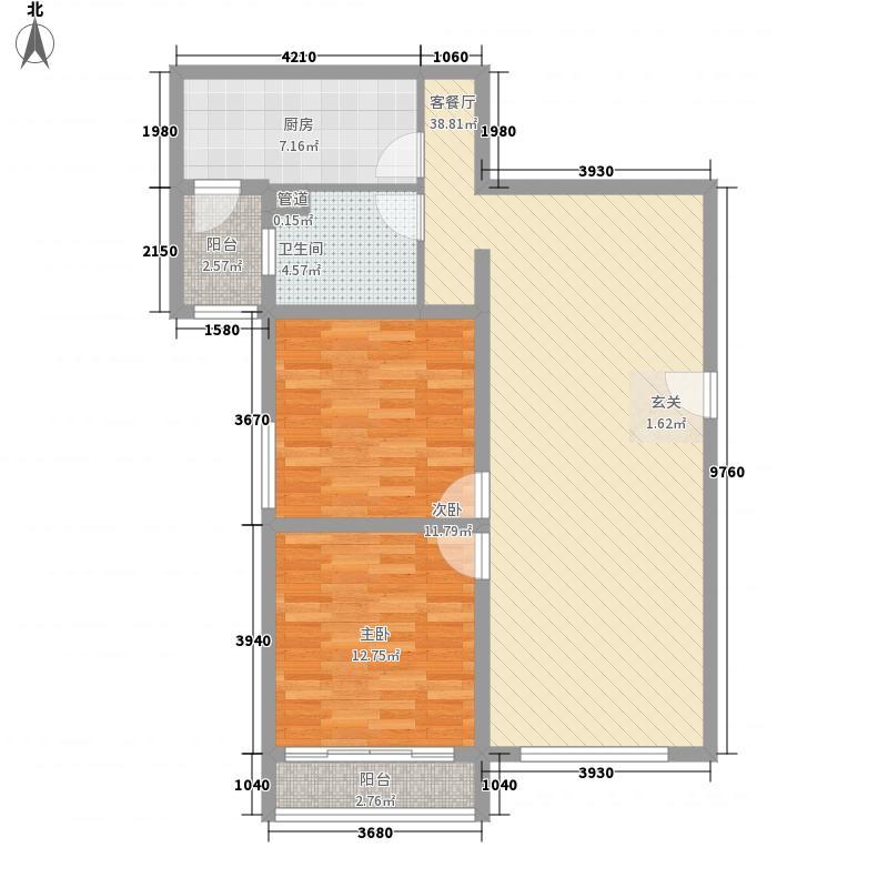 中皇广场上海中皇广场户型10室