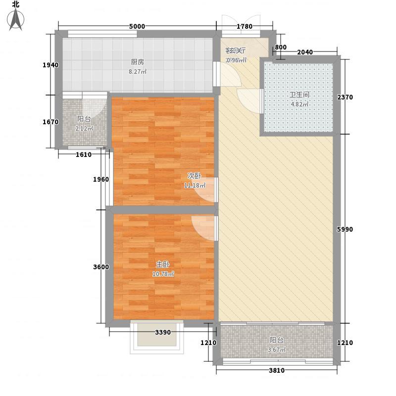 盛业阳光雅筑1#B户型2室2厅1卫