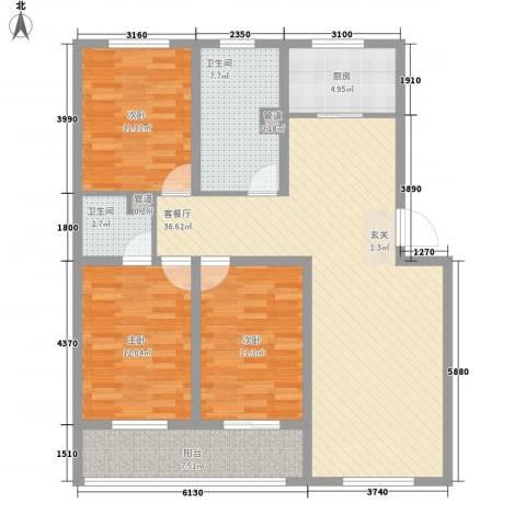 福星家园3室1厅2卫1厨135.00㎡户型图