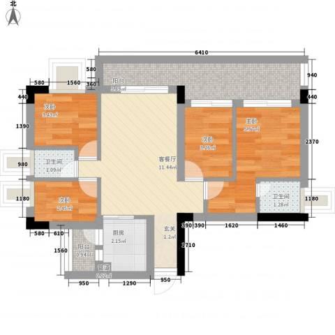 东江花苑4室1厅2卫1厨131.00㎡户型图