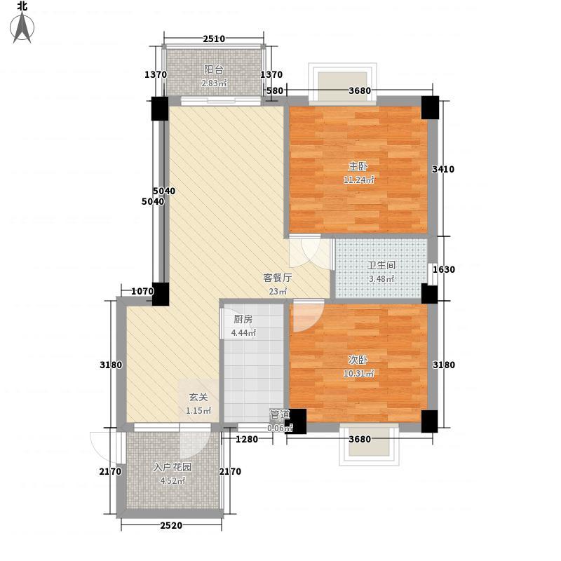 泰丰北极星85.00㎡A型户型2室2厅1卫1厨