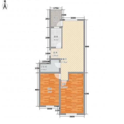 南岸名苑2室1厅1卫1厨71.08㎡户型图
