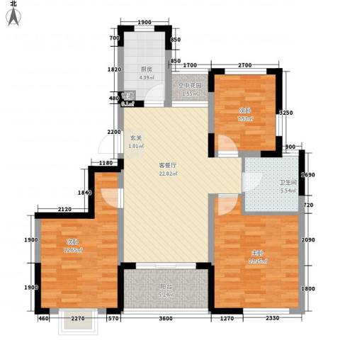 上林雅苑3室1厅1卫1厨99.00㎡户型图