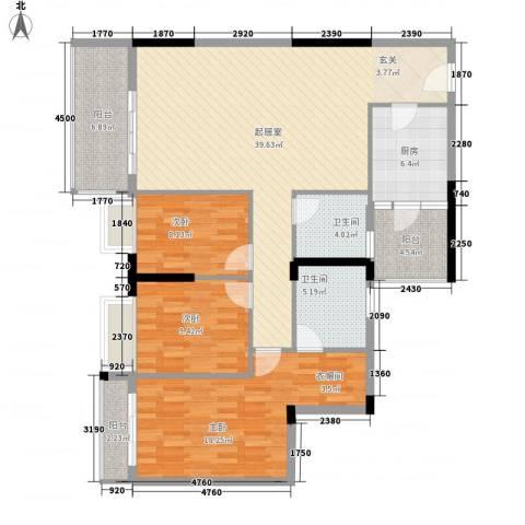 阳光花园3室0厅2卫1厨147.00㎡户型图