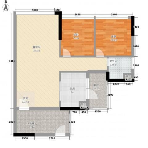 鼎湖森邻2室1厅1卫1厨87.00㎡户型图