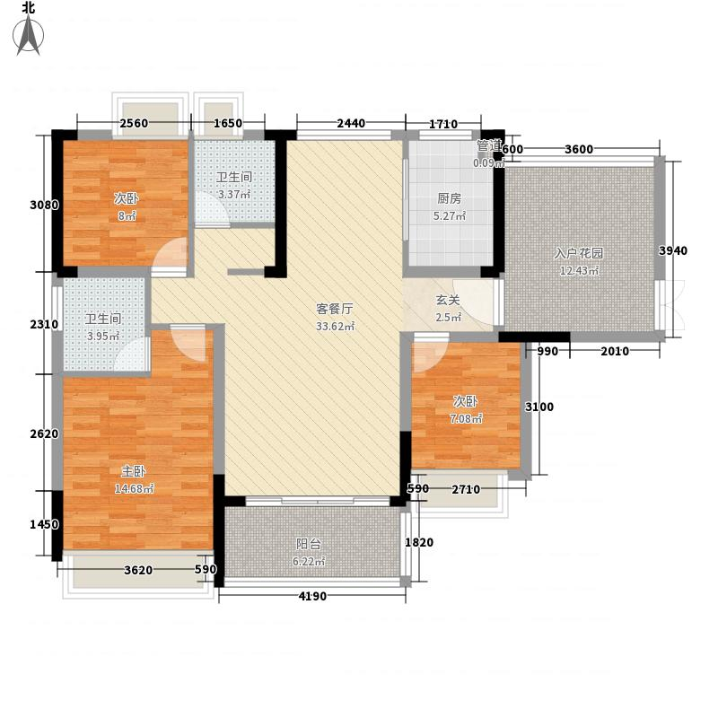 恒豪翠谷城116.36㎡A户型3室2厅2卫1厨