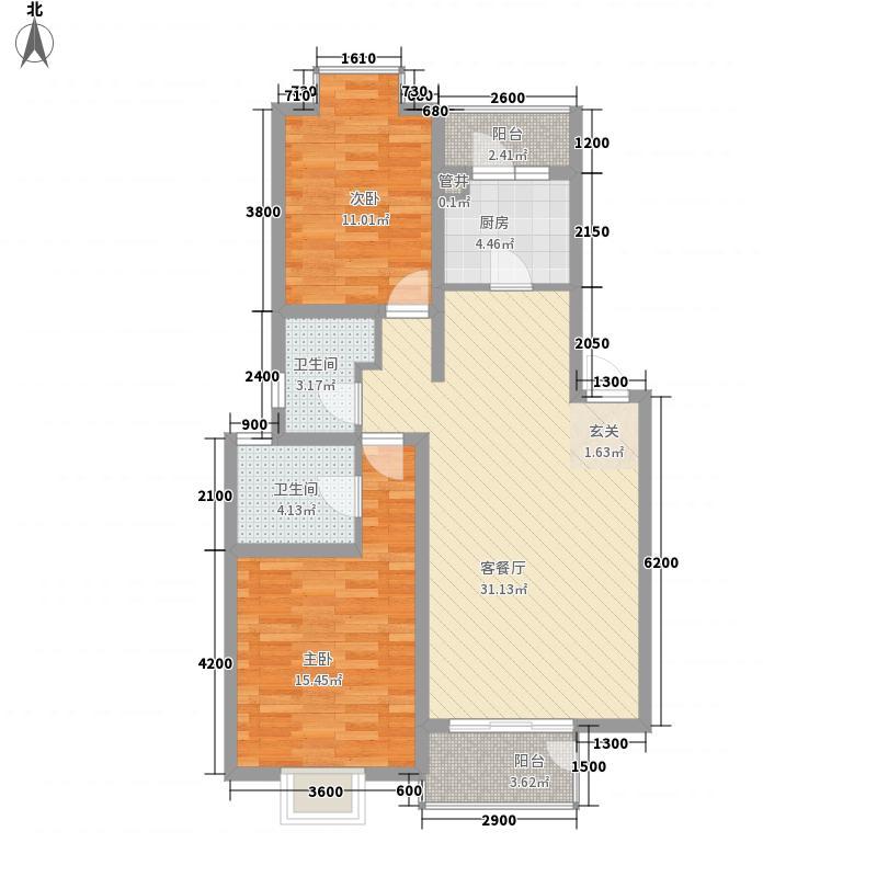 精铸小区 2室 户型图