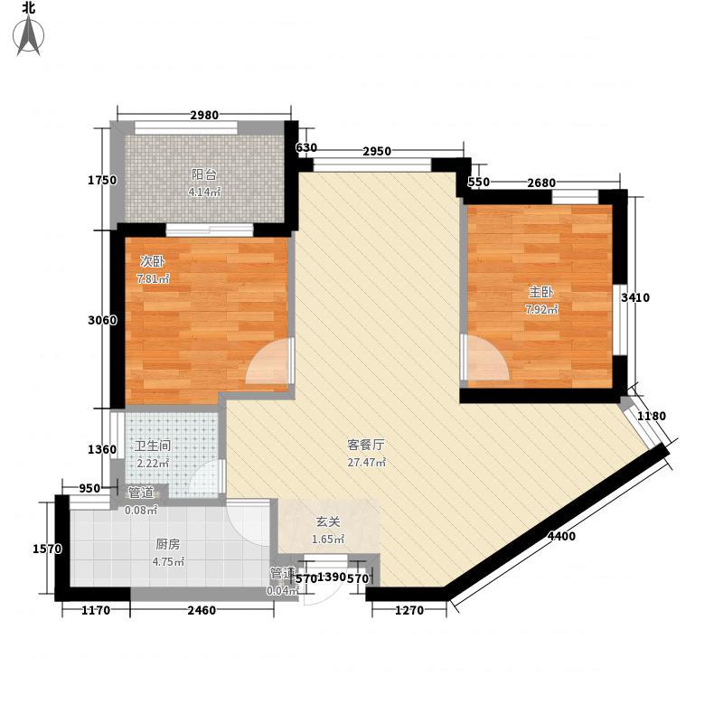 融侨宜家82.00㎡融侨宜家户型图4#楼G户型2室2厅1卫1厨户型2室2厅1卫1厨