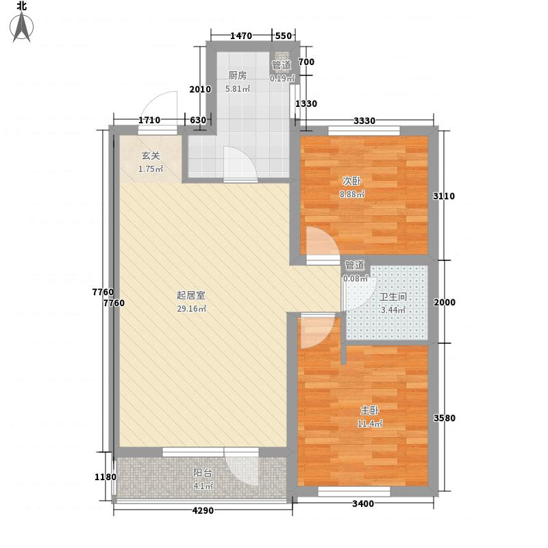 格林常青藤86.00㎡格林常青藤户型图5#、7#楼B5户型2室2厅1卫户型2室2厅1卫