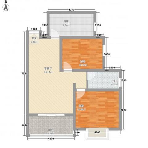 丽水花都2室1厅1卫1厨94.00㎡户型图
