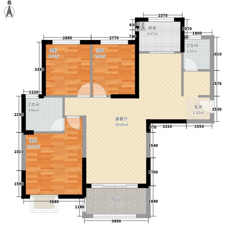 和昌・中央城邦118.00㎡E户型3室2厅2卫1厨