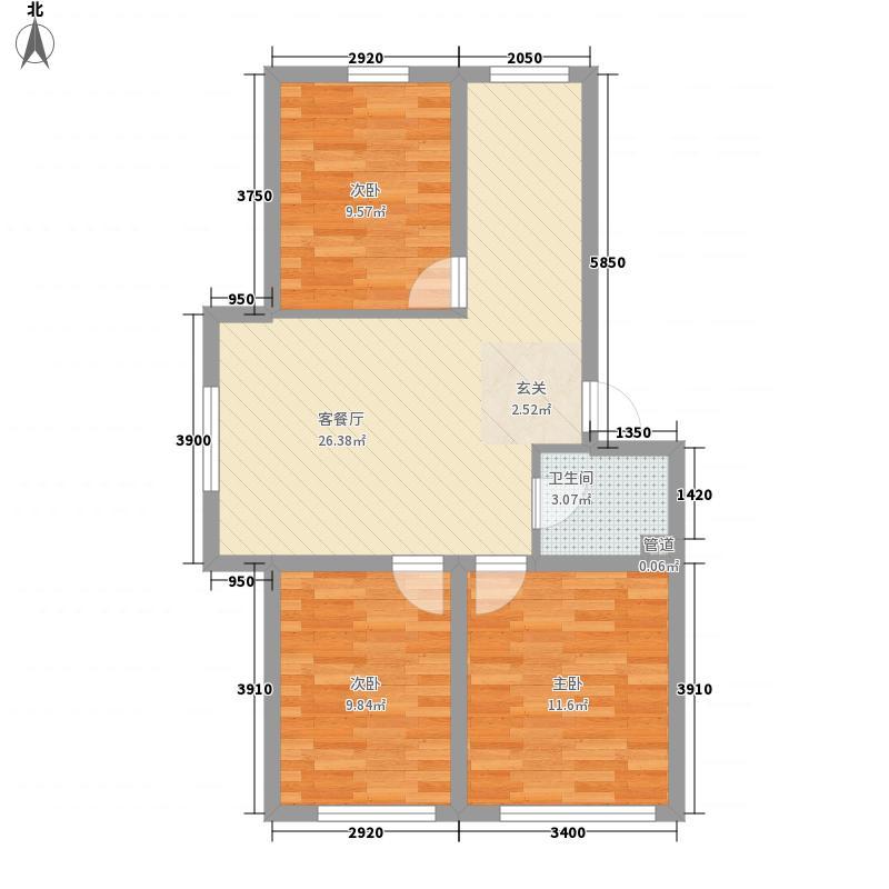 甲乙广场8.50㎡12号楼多层标准层A户型3室2厅1卫1厨