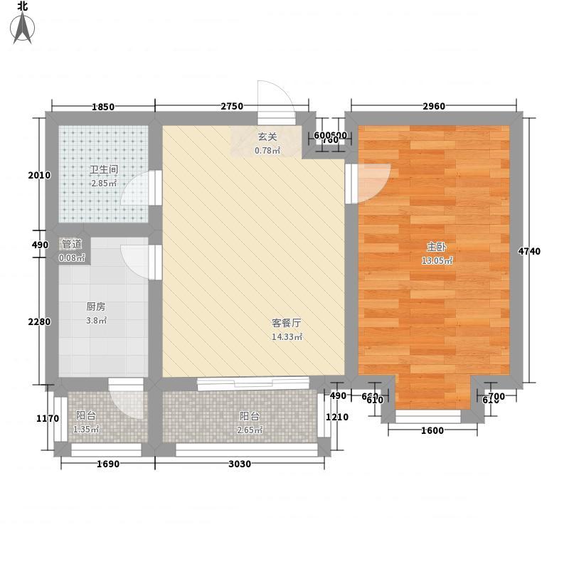 北辰新领地55.99㎡北辰新领地户型图一居室户型图1室1厅1卫1厨户型1室1厅1卫1厨
