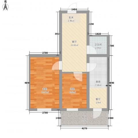 龙房名苑2室1厅1卫1厨53.00㎡户型图