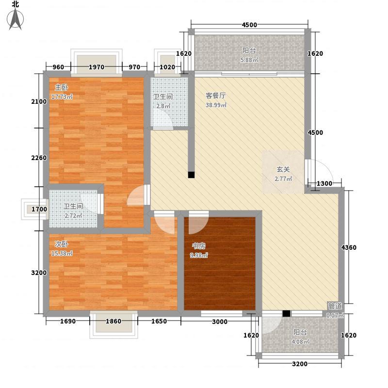 和谐康城116.80㎡2C8户型3室2厅2卫1厨