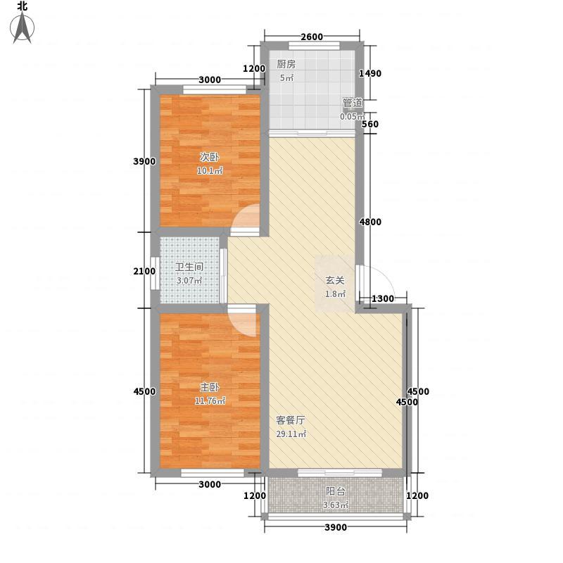 龙苑小区户型2室2厅1卫