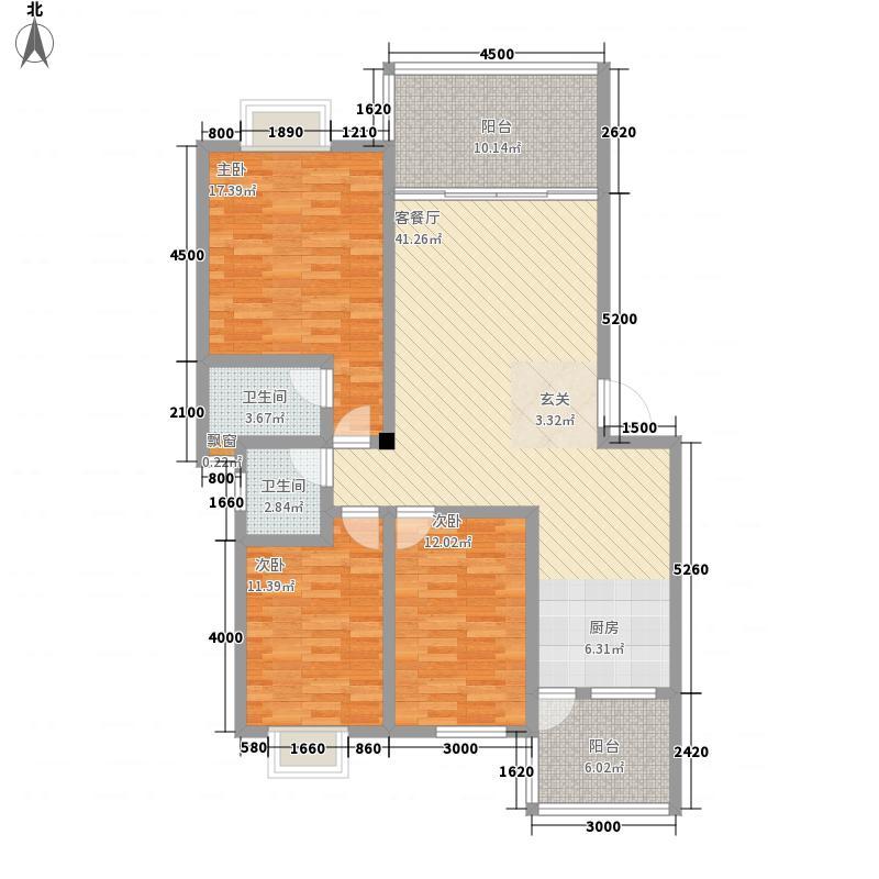 和谐康城12.70㎡2C7户型3室2厅2卫1厨