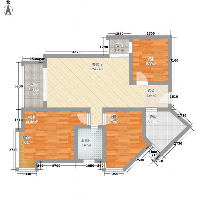 宝安江南城94.00㎡宝安江南城户型图高层海景公馆C2户型3室2厅1卫户型3室2厅1卫